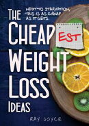 The Cheapest Weight Loss Ideas