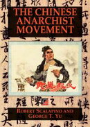 THE CHINESE ANARCHIST MOVEMENT