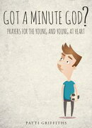 Got a minute God?