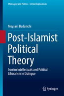 Post-Islamist Political Theory