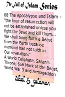 "The Apocalypse & Islam ""The Hour of Resurrection Will Not Be.. Unless You Fight The Jews And Kill Them... We Shall Bring Forth a Beast From The Earth"" 666, Mark of the Beast, World War 3 & Armageddon"