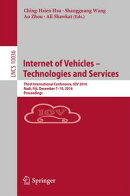 Internet of Vehicles ? Technologies and Services