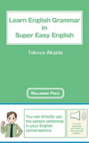 Learn English Grammar in Super Easy English (English Edition)