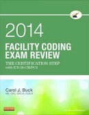 Facility Coding Exam Review 2014 - E-Book