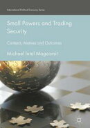 Small Powers and Trading Security