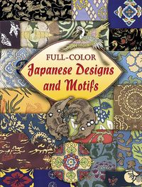 Full-ColorJapaneseDesignsandMotifs