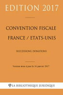 Convention fiscale France / Etats-Unis: Successions - Donations