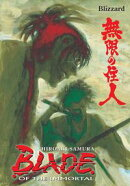 Blade of the Immortal Volume 26