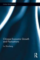 Chinese Economic Growth and Fluctuations