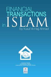 FinancialTransactionsinIslam
