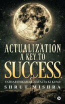 ACTUALIZATION- a KEY to SUCCESS