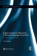 English Transitivity Alternation in Second Language Acquisition: an Attentional Approach