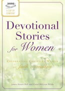 A Cup of Comfort Devotional Stories for Women