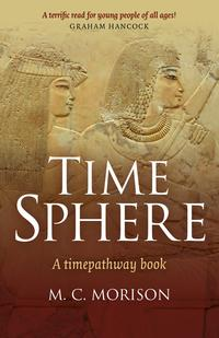 TimeSphereATimepathwayBook