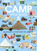 GO OUT特別編集 THE CAMP STYLE BOOK Vol.8
