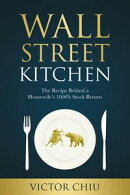 Wall Street Kitchen