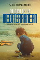 Children of the Mediterranean