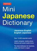 Tuttle Mini Japanese Dictionary