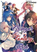 Grimgar of Fantasy and Ash: Volume 2