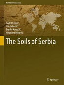 The Soils of Serbia