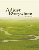 Adjust Everywhere