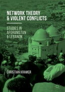 Network Theory and Violent Conflicts