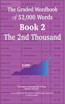 The Graded Wordbook of 52,000 Words Book 1: The 1st Thousand