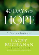 40 Days of Hope