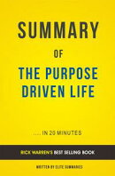 The Purpose Driven Life: by Rick Warren | Summary & Analysis