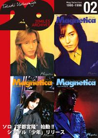 MAGNETICA20milesarchives2