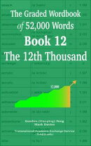 The Graded Wordbook of 52,000 Words Book 12: The 12th Thousand