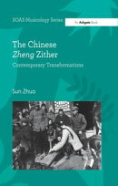 The Chinese Zheng Zither