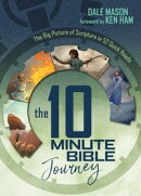 10 Minute Bible Journey, The