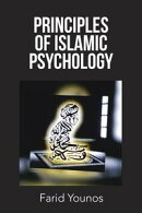 Principles of Islamic Psychology