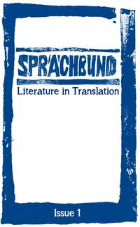 Sprachbund:Issue1LiteratureinTranslation