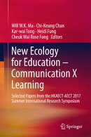 New Ecology for Education ー Communication X Learning