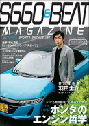 S660&BEAT MAGAZINE vol02