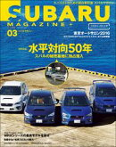 SUBARU MAGAZINE vol.03