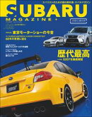 SUBARU MAGAZINE vol.02