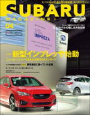 SUBARU MAGAZINE vol.04