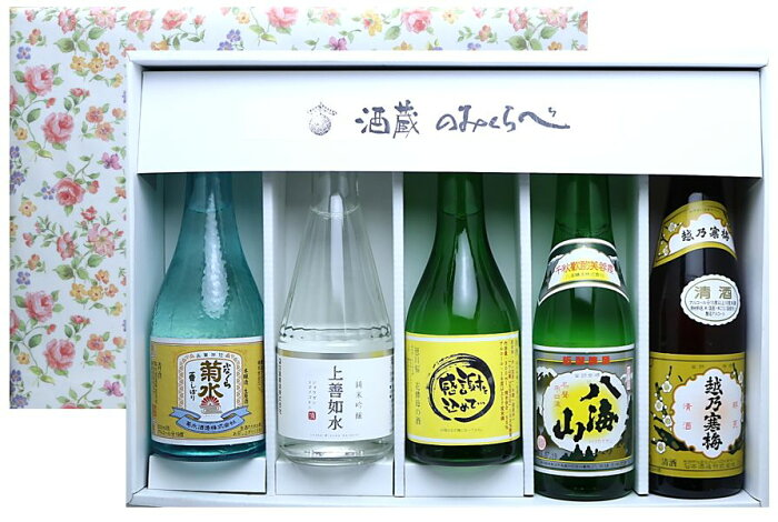 【送料無料】【父の日】【ギフト】【同梱不可】オススメ!酒蔵のみくらべセット