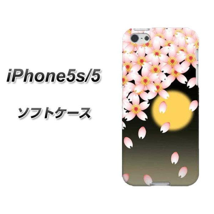 iPhone5 / iPhone5s 共用 (docomo/au/SoftBank) TPU ソフトケース<br>【136 満月と夜桜/素材ホワイト】シリコンケースより堅く、軟性のある優れたスマホケース TPU素材(アイフォン/IPHONE5/IPHONE5S/スマホ/ケース/カバー)【P06Dec14】