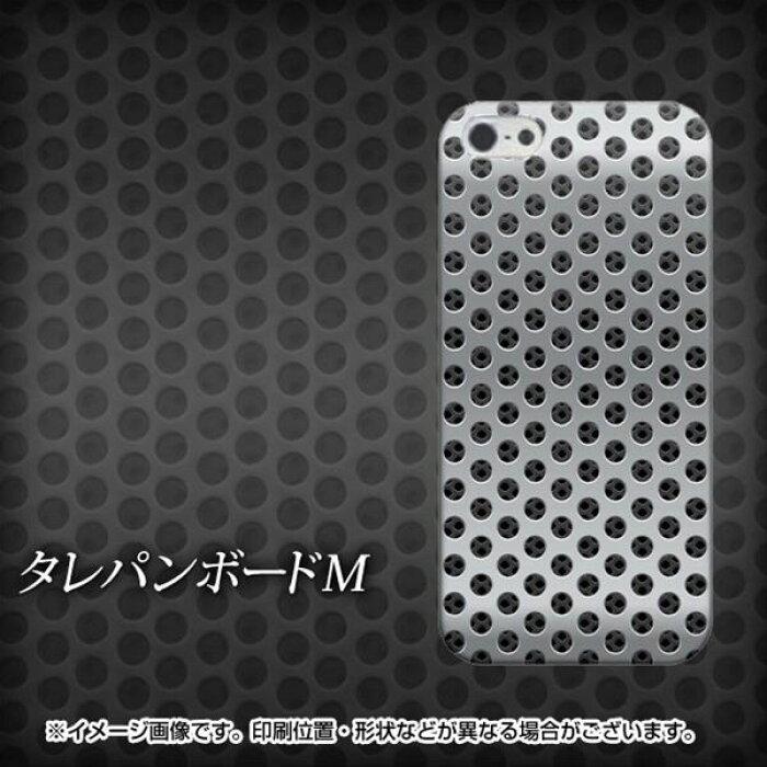 iPhone5 / iPhone5s 共用 (docomo/au/SoftBank) ハードケース<br>【597 タレパンボードM(素材クリア)】<br>(アイフォン/IPHONE5/IPHONE5S/スマホ/ケース/カバー)【P06Dec14】