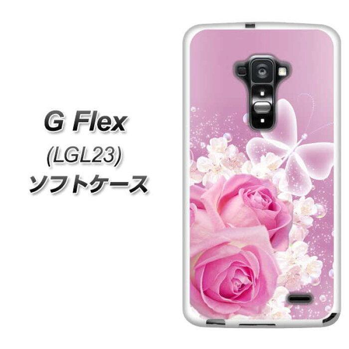 au Flex LGL23 TPU ソフトケース / やわらかカバー<br>【1166 ローズロマンス 素材ホワイト】 UV印刷 <br>シリコンケースより堅く、軟性のあるTPU素材<br>(フレックス/LGL23/スマホケース)