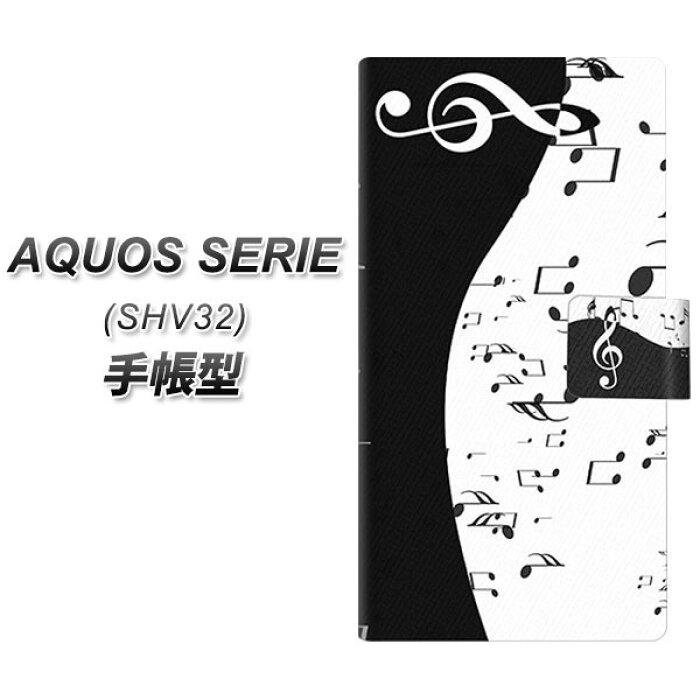 au AQUOS SERIE SHV32 手帳型スマホケース<br>【114 モノトーンのリズム】<br>(アクオスセリエ shv32/SHV32/スマホケース/手帳式)