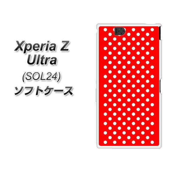 au Xperia Z Ultra SOL24 TPU ソフトケース / やわらかカバー<br>【055 ドット柄(水玉)レッド×ホワイト 素材ホワイト】 UV印刷 <br>シリコンケースより堅く、軟性のあるTPU素材<br>(エクスペリアZ Ultra/SOL24/スマホケース)