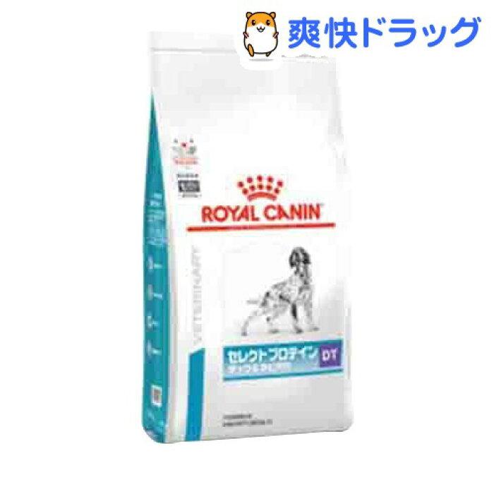 ロイヤルカナン 犬用 セレクトプロテイン ダック&タピオカ ドライ(1kg)【ロイヤルカナン(ROYAL CANIN)】[特別療法食]【送料無料】