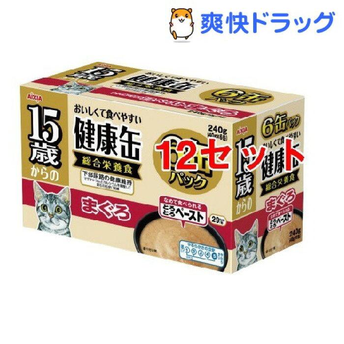 15歳からの健康缶 6P とろとろペースト まぐろ(1セット*12コセット)【健康缶シリーズ】【送料無料】