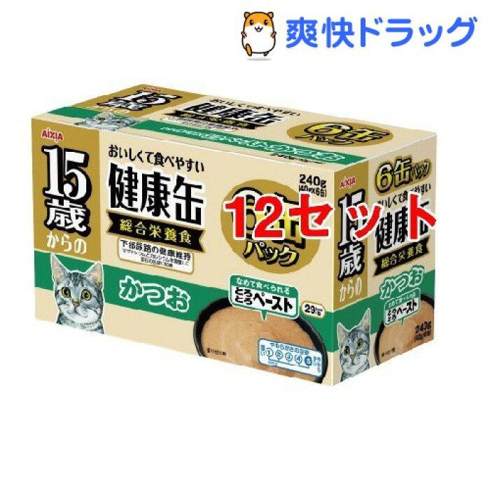 15歳からの健康缶 6P とろとろペースト かつお(1セット*12コセット)【健康缶シリーズ】【送料無料】