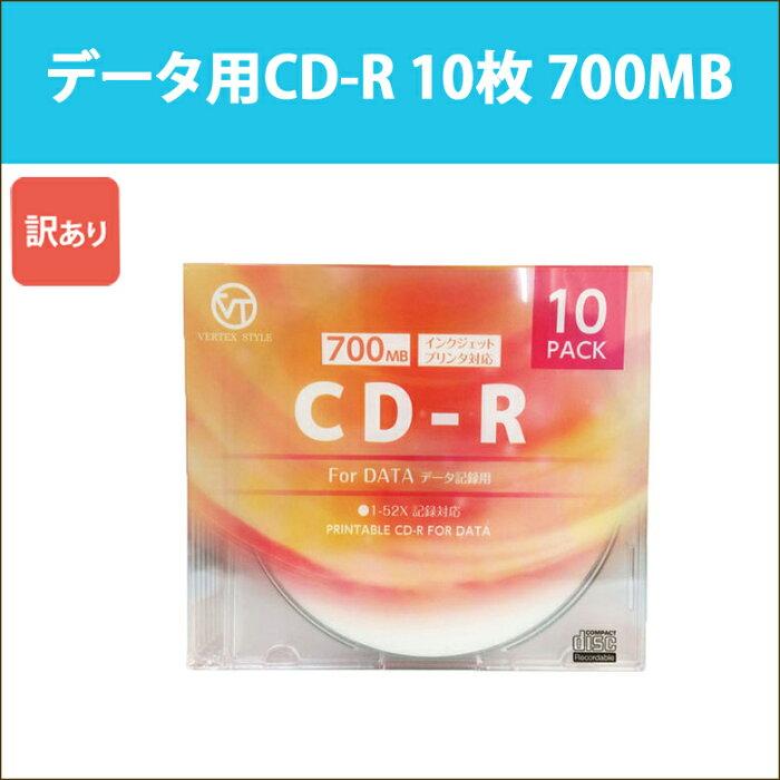 データ用 CD-R 10枚 CD-R 80分 700MB 52倍速記録 VERTEX